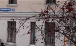 В Москве появились первые мемориальные знаки