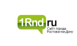 Установление памятного знака жертве репрессий в Ростове не прошло гладко