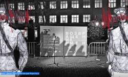 «Последний адрес». Как в Перми стараются не забыть жертв сталинских репрессий