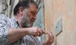Таганрог стал третьим после столиц городом проекта «Последний адрес»