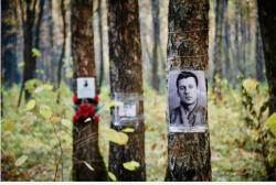 """""""Мы - это они"""": Почему надо помнить о жертвах политических репресий"""