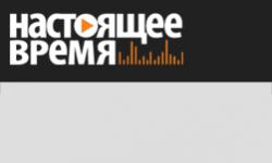 «Последний адрес» жертвы НКВД