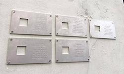 """Пять табличек проекта """"Последний адрес"""" установлены на Новокузнецкой, 4/12"""