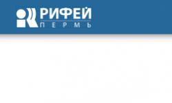 В Перми в память о жертвах репрессий стартует акция «Последний адрес»
