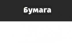 На домах Петербурга установили таблички с именами жертв политических репрессий