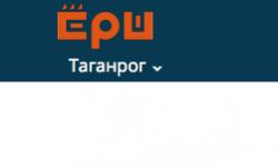 В Таганроге не будут искать похитителей таблички проекта «Последний адрес»