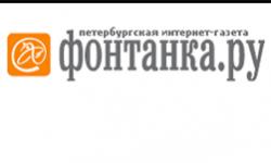 «Последний адрес» репрессированного Ленинграда