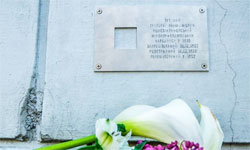 «Последний адрес» как инструмент реальной декоммунизации