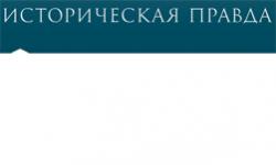 """Первые итоги """"Последнего адреса"""""""