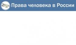 """""""Последний адрес"""": в Москве появились новые таблички в память о расстрелянных. Репортаж и фото HRO.org"""