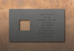 «Последний адрес»: зачем городу таблички в память о расстрелах