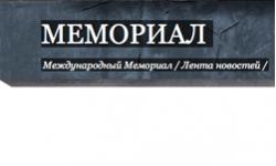 «Последний адрес»: первые таблички в Москве
