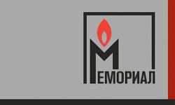 Умер Арсений Рогинский