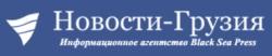 В Тбилиси «Последний адрес» впервые установил мемориальный знак жертве политических репрессий