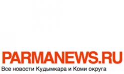 В Коми-Пермяцком округе установили вторую табличку «Последний адрес»
