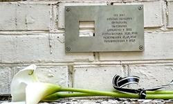 Память отправят по адресу: в Украине начали увековечивать репрессированных в СССР