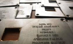 Память без правил. Зачем с дома Довлатова сняли таблички «Последнего адреса»