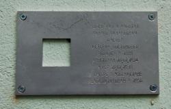 """""""Последний адрес"""" получил в ФРГ премию за проект памяти жертв репрессий"""
