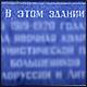"""Стартовал мемориальный проект """"Последний адрес"""""""