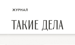 В Москве ОМОН по ошибке свинтил мемориальную табличку жертвам политических репрессий