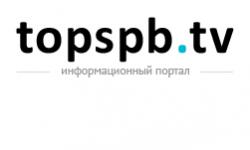 «Последний адрес»: в Петербурге увековечивают память жертв политических репрессий