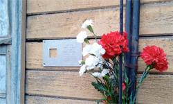 Расстрелянный без вины житель Архангельска обрёл свой «Последний адрес»
