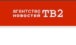 В Томске установили табличку в память репрессированного поэта Николая Клюева