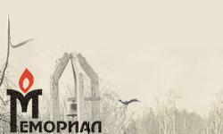 Новые «последние адреса» появятся в Перми