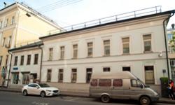 Москва, Армянский пер., 4