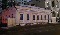 Москва, Большая Полянка 43, стр. 1
