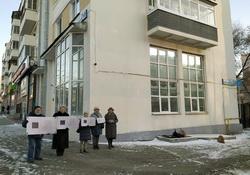Екатеринбург, улица Толмачева, 28