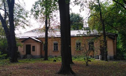 Киев, Обсерваторная ул., 3