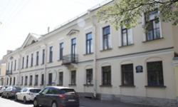Санкт-Петербург, набережная Крюкова канала, 23