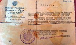 Москва и Санкт-Петербург: десять табличек по восьми адресам