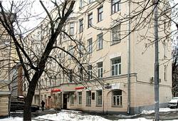 Москва, Большой Казенный переулок, 8, строение 2