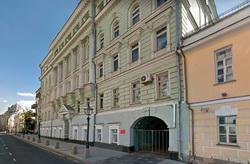 Москва, Крестовоздвиженский переулок, 2, строение 2