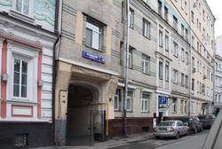 Москва, Тетеринский переулок, 16
