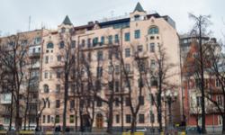 Москва, Малая Бронная, 32
