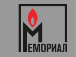 Фонд «Последний адрес» присоединяется к заявлению Правления Международного мемориала.