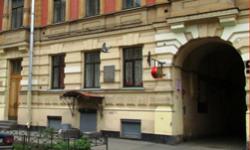 Санкт-Петербург, Моховая ул., 28