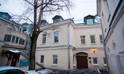 Москва, Пятницкая улица, дом 6, строение 1