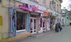 Таганрог, ул. Петровская, 37