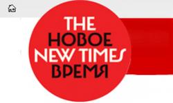 «Последний адрес» стал событием года по версии журнала The New Times
