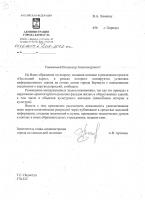 Администрация Барнаула отказалась содействовать развитию в городе проекта «Последний адрес»