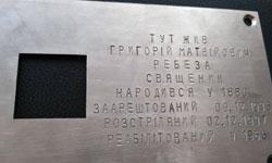 «Последний адрес» приходит в Одессу
