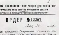 Шесть новых табличек будут установлены в Москве и Санкт-Петербурге