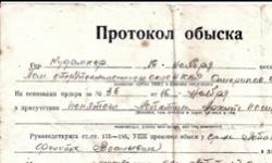 Проект «Последний адрес» вновь приходит в Коми-Пермяцкий округ
