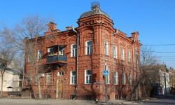 Астрахань, 3-я Интернациональная улица, 1