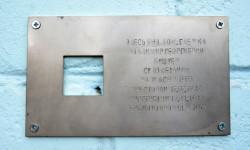 «Последний адрес» восстановит в Перми дважды сорванную табличку