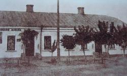 Чимишлия (Молдова), улица Децебал, 12 (str. Decebal, 12)